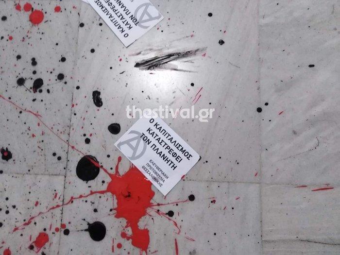 Επίθεση με μπογιές στο προξενείο της Αυστραλίας στη Θεσσαλονίκη - εικόνα 3