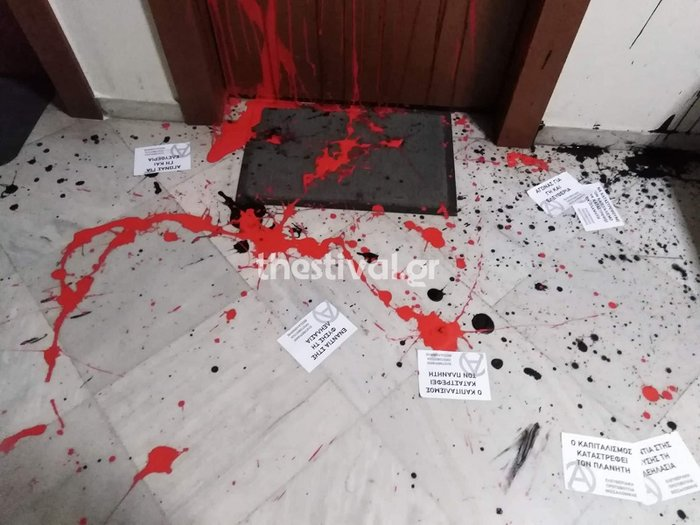 Επίθεση με μπογιές στο προξενείο της Αυστραλίας στη Θεσσαλονίκη - εικόνα 2