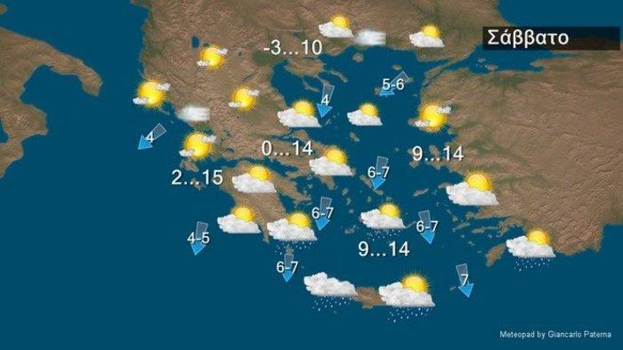 Καιρός: Τσουχτερό κρύο με ισχυρούς ανέμους το Σάββατο