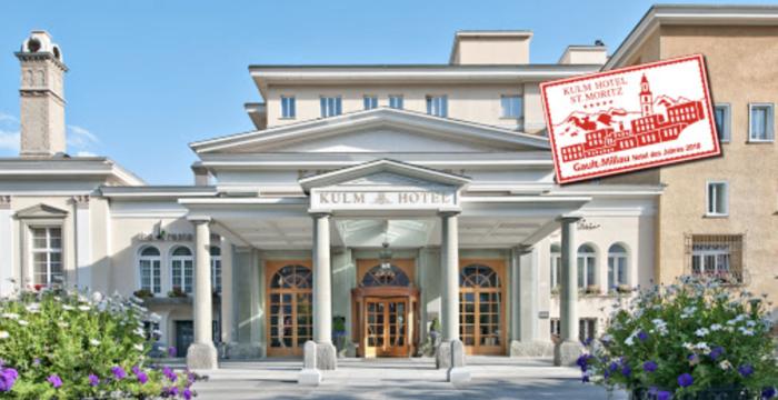 Kulm: Μέσα στο υπερπολυτελές ξενοδοχείο της οικογένειας Νιάρχου - εικόνα 3