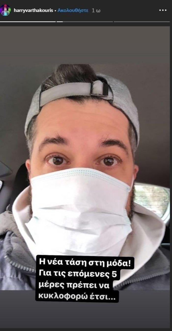 Στο νοσοκομείο ο Χάρης Βαρθακούρης - Ακυρώθηκαν εμφανίσεις του