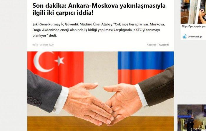 Τουρκικό ΜΜΕ: Η Ρωσία σχεδιάζει να αναγνωρίσει το ψευδοκράτος