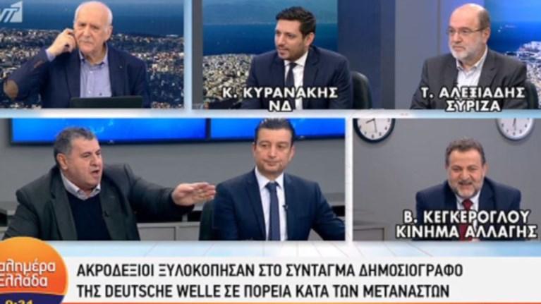 kabgas-kegkeroglou-me-dimosiografo---koimosoun-kathe-bradu-me-ton-kammeno