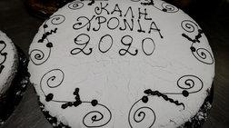 sta-maxairia-suriza---boridis-gia-ti-basilopita-twn-12000-eurw