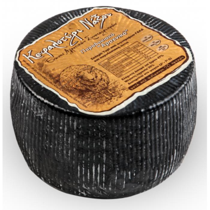 Αρσενικό Νάξου: Αυτό είναι το νέο ΠΟΠ ελληνικό τυρί που σαρώνει - εικόνα 2