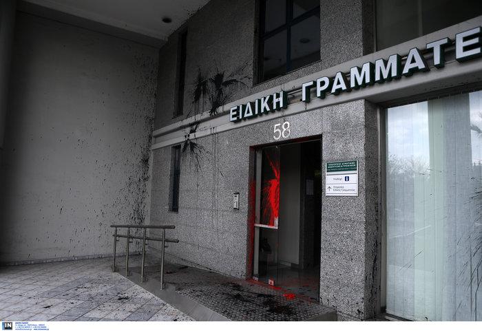 Εσπασαν τζαμαρία και πέταξαν μπογιές στη Γ.Γ. Κοινοτικών Πόρων