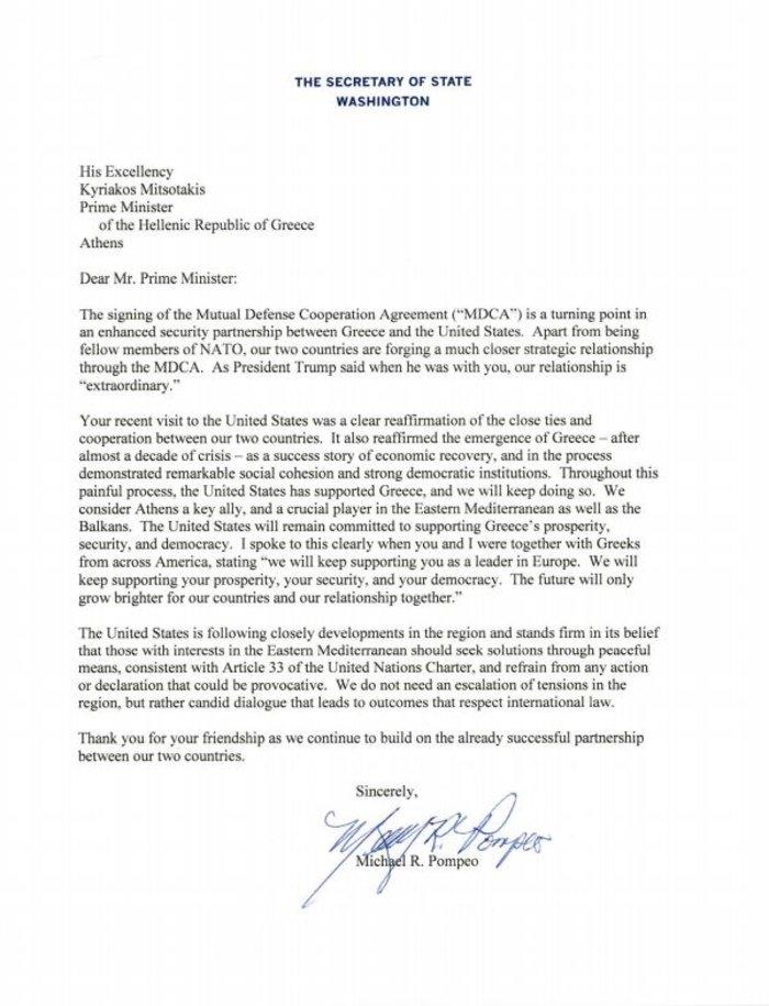 Επιστολή Πομπέο σε Μητσοτάκη: Μήνυμα στήριξης από τις ΗΠΑ