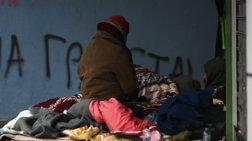 Δήμος Αθηναίων: Έκτακτα μέτρα για την προστασία των αστέγων