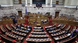 Βουλή: Σε άδεια έδρανα η συζήτηση για το νομοσχέδιο του υπ. Παιδείας