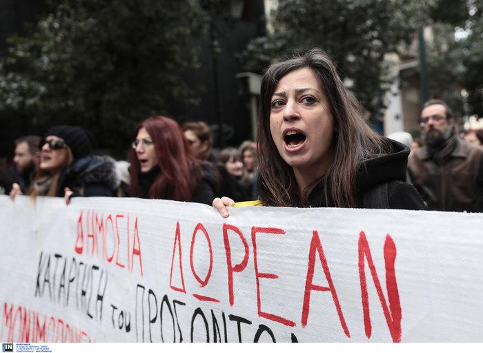 Χημικά και επεισόδια στην Αθήνα - Κυκλοφοριακό χάος από φοιτητική πορεία - εικόνα 5