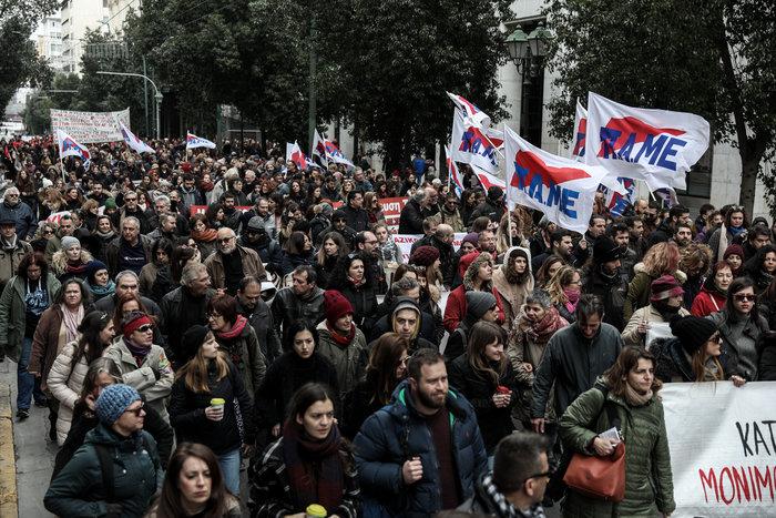 Χημικά και επεισόδια στην Αθήνα - Κυκλοφοριακό χάος από φοιτητική πορεία - εικόνα 8