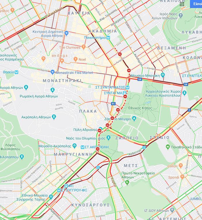 Χημικά και επεισόδια στην Αθήνα - Κυκλοφοριακό χάος από φοιτητική πορεία - εικόνα 3