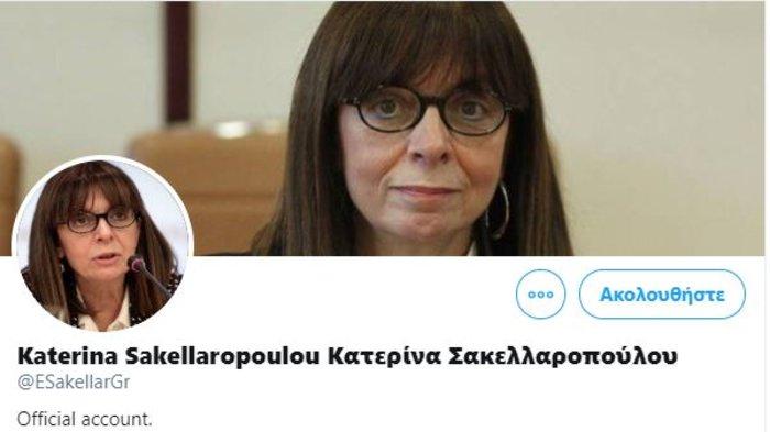 Εφτιαξαν ψεύτικο λογαριασμό στο twitter της Αικατερίνης Σακελλαροπούλου