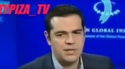 suriza-tv-trelo-parti-sto-touiter-gia-to-tileoptiko-sxedio