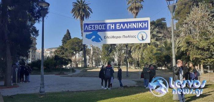 Μεγάλες συγκεντρώσεις σε Χίο, Λέσβο, Σάμο για το προσφυγικό - εικόνα 4