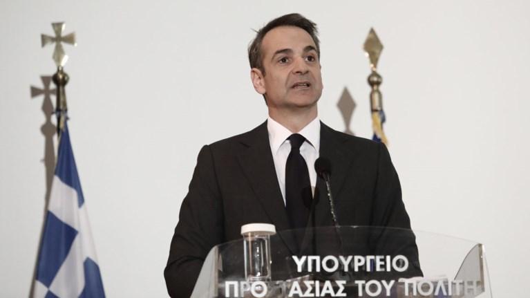 proanaggelia-mitsotaki-gia-perissoteres-gunaikes-sti-kubernisi