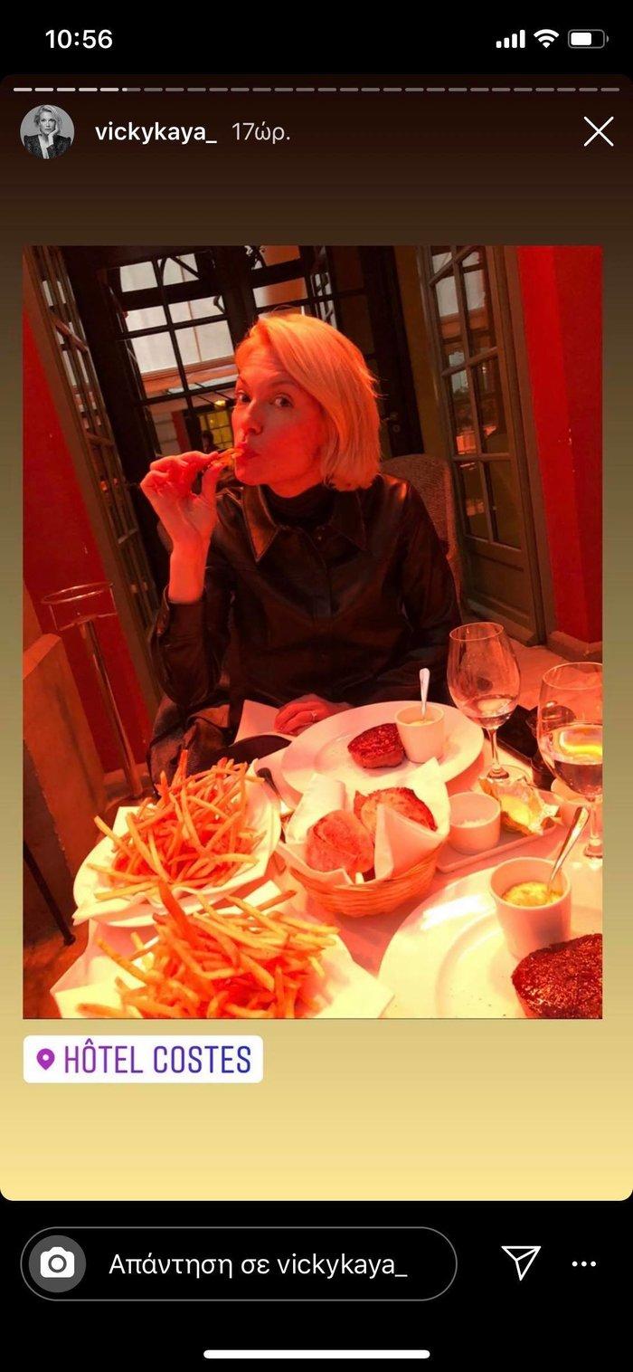 Η Βίκυ Καγιά στην τελευταία επίδειξη του Ζαν Πολ Γκοτιέ στο Παρίσι[Εικόνες] - εικόνα 6