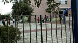 sokaristiko-bullying-se-mathitria-tin-ebalan-na-gleipsei-toualeta