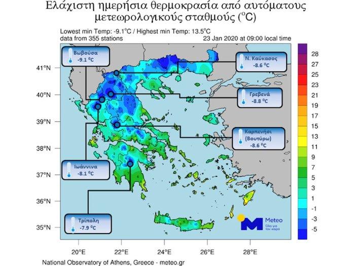 Θερμοκρασίες ρεκόρ: Σε ποιες περιοχές έπεσε στους -10 βαθμούς