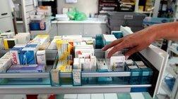 Απαλλαγή από τη συμμετοχή στα φάρμακα σε όσους κόπηκε το ΕΚΑΣ