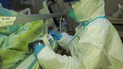 Άσκηση στο νοσοκομείο «Αττικόν» για πιθανό κρούσμα του κοροναϊού