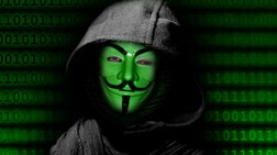 anonymous-greece-kseroume-ton-arxigo-twn-tourkwn-xaker