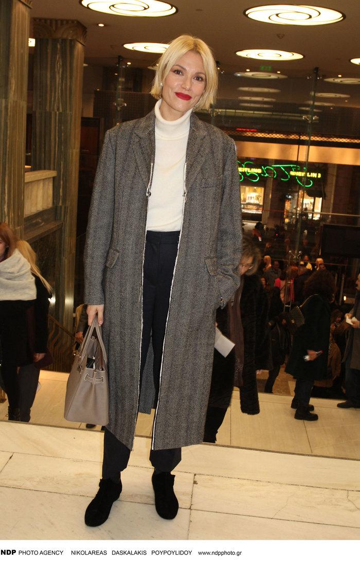 Καγιά: Μοδάτη εμφάνιση με το νέο κούρεμα που έκανε στο Παρίσι [Εικόνες] - εικόνα 3