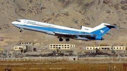 epese-aeroplano-me-83-epibates-sto-afganistan