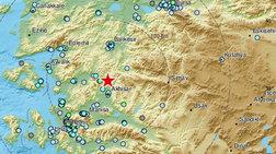 seismos-51-rixter-stin-tourkia
