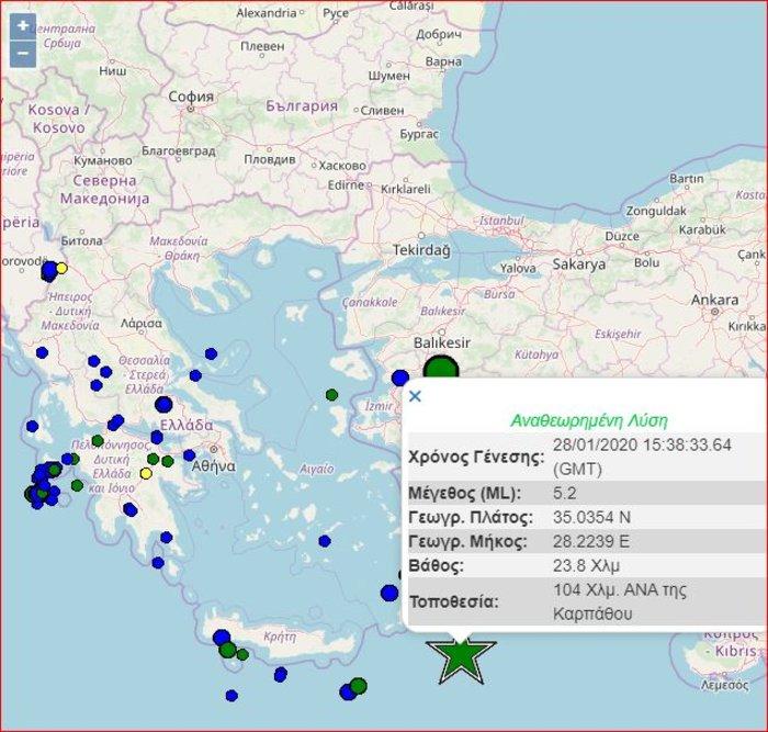Σεισμός 5,2 Ρίχτερ νοτιοανατολικά της Καρπάθου