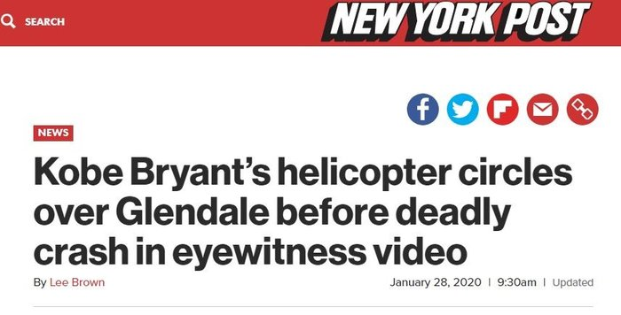 Βίντεο ντοκουμέντο:Tο ελικόπτερο Μπράιαντ λίγο πριν συντριβεί