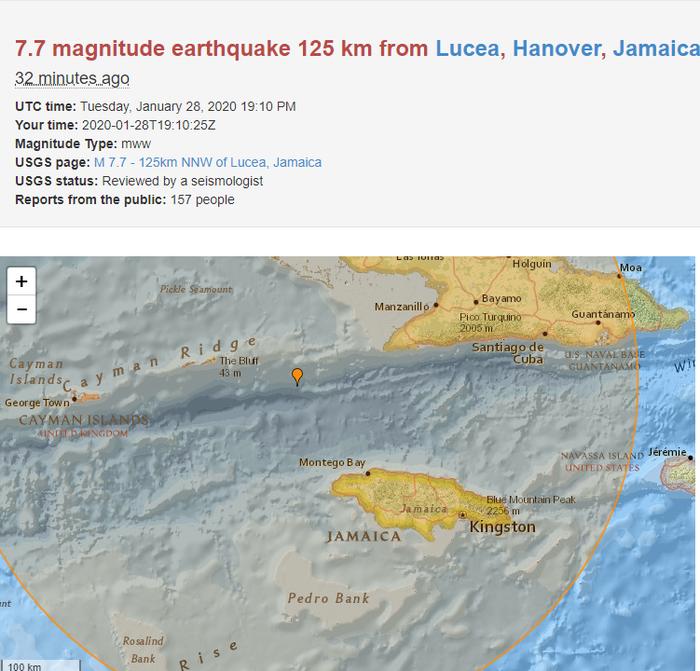 Σφοδρός σεισμός 7,7 ρίχτερ στην Καραϊβική