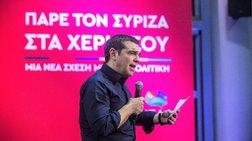 paradoxi-tsipra-upirksan-kai-lathi-kai-paraleipseis