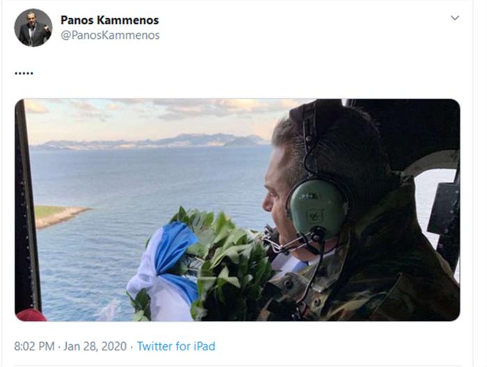Η ανάρτηση Καμμένου για τα Ίμια: Τι θυμήθηκε στο Twitter