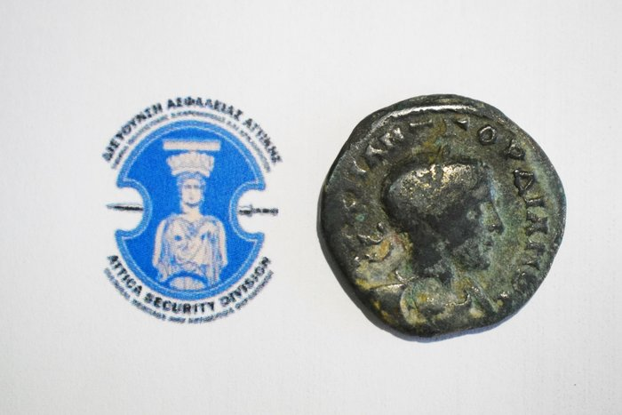 Συνελήφθη 42χρονος που κατείχε παράνομα ελληνορωμαϊκό νόμισμα - εικόνα 2