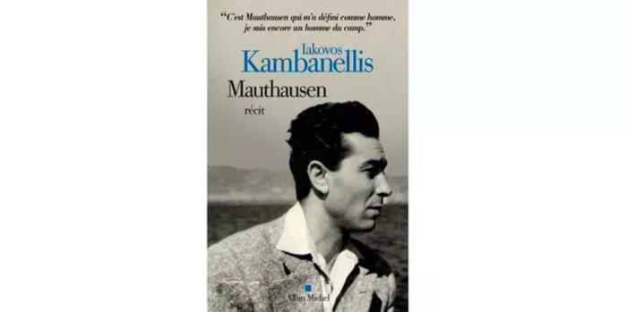 Το ξεχωριστό δώρο που έκανε ο Μητσοτάκης στον Εμανουέλ Μακρόν - εικόνα 4