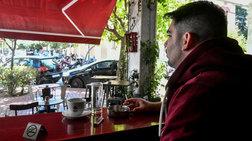 thessaloniki-kai-egenetolesxi-eueksias---to-prwto-kafe-gia-kapnistes