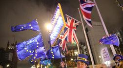 brexit-omilia-tzonson-antistrofi-metrisi-kai-soou-me-leizer