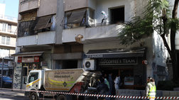 Εκκενώθηκε κτίριο στη Λιοσίων - Δέκα συλλήψεις λόγω ναρκωτικών [εικόνες]