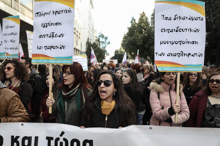 Έλεος, πάλι κλειστό το κέντρο της Αθήνας από διαδηλώσεις