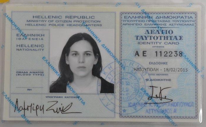 Οι πλαστές ταυτότητες του «Τοξοβόλου» και των δύο γυναικών - εικόνα 4