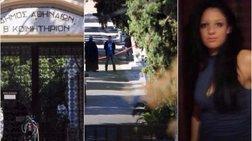 Δολοφονία Δώρας Ζέμπερη: Ξεκινά η δίκη Σοροπίδη στο Εφετείο