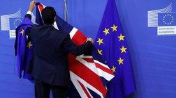 Brexit: Πως κατάφεραν 700 Βρετανοί να μείνουν στην Κομισιόν