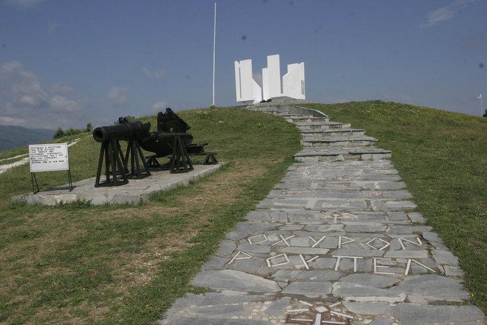 Το θρυλικό οχυρό του Ρούπελ: Ένα ζωντανό μουσείο ιστορίας - εικόνα 2