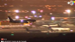 Μαδρίτη: Συγκλονίζει το μήνυμα του πιλότου στους επιβάτες