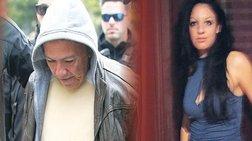 Δολοφονία Δώρας Ζέμπερη: Ξεκινά στο Εφετείο η δίκη