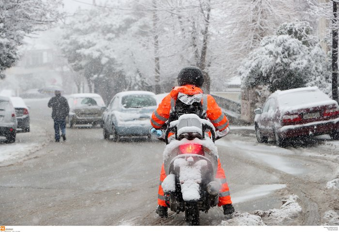 Oι χαμηλότερες θερμοκρασίες στην Ελλάδα - Που εντοπίζονται - εικόνα 5