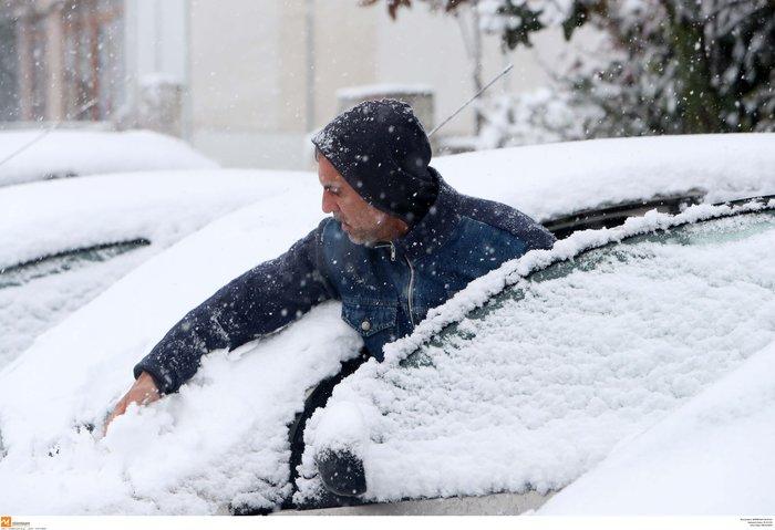 Oι χαμηλότερες θερμοκρασίες στην Ελλάδα - Που εντοπίζονται - εικόνα 6