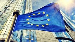 ΕΕ: Το πρώτο βήμα για την αναθεώρηση του Συμφώνου Σταθερότητας-Ανάπτυξης