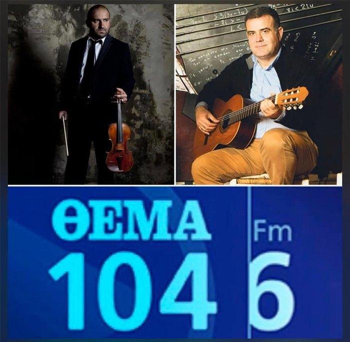 Πρώην υπουργός αναλαμβάνει ραδιοφωνική εκπομπή για μουσικά ταλέντα